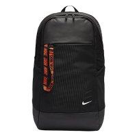 Imagem - Mochila Nike Sportswear Essentials Ba6143-010  - 060327
