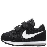 Imagem - Tênis Infantil Masculino Nike MD Runner  - 055740