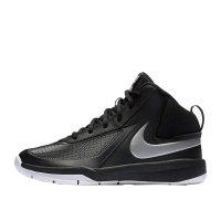 Imagem - Tênis Infantil Masculino Nike Team Hustle D7 747999-001  - 054592