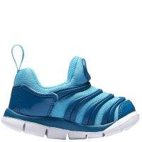 Imagem - Tênis Bebê Menino Nike Dynamo Free  - 057357