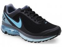 Imagem - Tênis Nike Air Max Supreme 2 633061-002  - 047807