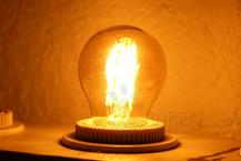 Imagem - Lâmpada Filamento LED Bolinha 2G G45 1,8W E27 Âmbar 2300K cód: BLBW-2G-G45-E27BQ