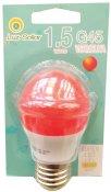 Imagem - Lâmpada LED Bolinha G45 1.5W Vermelha E27 Bivolt Marca Luz Sollar cód: 2859