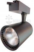 Imagem - Spot Para Trilho LED 18W Luz Branco Quente 3000K Preto Bivolt cód: 4007PTBQ