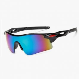 Imagem - Oculos Ciclista Basic (Espelhada) - A8 cód: 11507