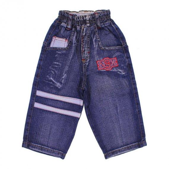 Calça Jeans Infantil Articolare