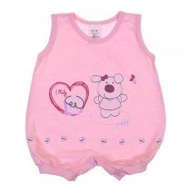 Imagem - Banho de Sol Smoby Baby - 6506-rosa