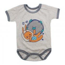 Imagem - Body Bebê Manga Curta Estampado Lapuko - 10152-body-mc-globo-creme-mescla
