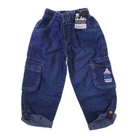 Imagem - Calça Jeans Infantil Cargo DrinkMilk - 9765 - 9765