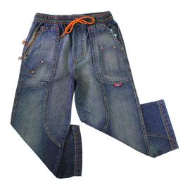 Calça Jeans Infantil Retrô Tande Bee - 9789