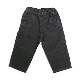 Imagem - Calça Jeans Infantil Articolare  - 6789-escura
