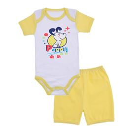 Imagem - Conjunto de Body e Short para Bebê Menino - 9936-body-shorts-amarelo-puppy