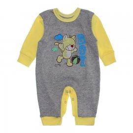 Imagem - Macacão para Bebê Menino Lapuko - 10262-macacao-menino-mescla-amarelo