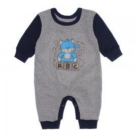 Imagem - Macacão para Bebê Menino Lapuko - 10262-macacao-mescla-marinho