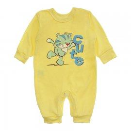 Imagem - Macacão para Bebê Menino Lapuko - 10262-macacao-cute-amarelo