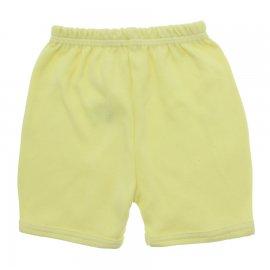 Imagem - Shorts de Bebê Lapuko - 5555-short-suedine-amarelo