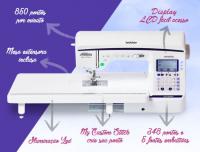 Máquina de Costurar para Quilting e Patchwork Brother NQ1300 Celmaquinas 2