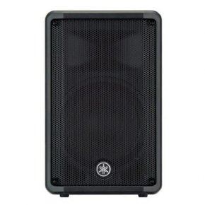 Imagem - Caixa acústica 2 vias bi-amplificada | 10 polegadas | 700W | 129dB SPL | Yamaha | DBR10