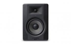 Imagem - Monitor ativo Bi-ampli, 100W, alto-falante de 5
