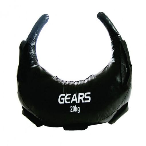 Bulgarian Bag 20kg Gears Gears 520
