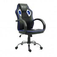 Imagem - Cadeira Gamer Giratória c/ Altura Regulável Gallant PT/AZ cód: CG0102010011360011