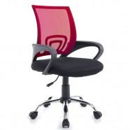 Cadeira Office Giratória c/ Altura Regulável Gallant Preta/Vermelha GCD10OMEA-VM