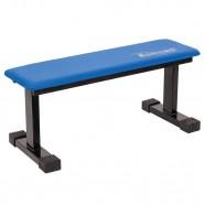 Imagem - Banco Polimet Azul até 200kg 0246 cód: F81130010020020011