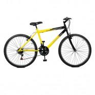 Imagem - Bicicleta 26 M. 21m Master Bike Ciclone Plus 21 M cód: MKP000024000046