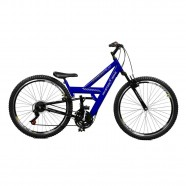 Imagem - Bicicleta Aro 26 Kanguru Style Rebaixada AZ/PT Master Bike cód: MKP000024000050