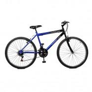 Imagem - Bicicleta 26 M 21mCiclone Plus 21 MMaster Bike cód: MKP000024000069