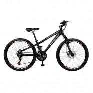 Imagem - Bicicleta 26 M. 21 M Free Rider F/disco A-36 21 M Master Bike cód: MKP000024000078