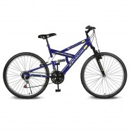 Imagem - Bicicleta Aro 26 Caballu 7.2 Alumínio Natural 21v AZ Kyklos cód: MKP000024000180