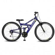 Imagem - Bicicleta Aro 26 Caballu 7.4 Rebaixada 21v A-36 Azul Kyklos cód: MKP000024000261