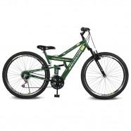 Imagem - Bicicleta Aro 26 Caballu 7.4 Rebaixada Verde Bandeira Kyklos cód: MKP000024000264
