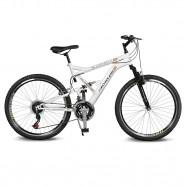 Imagem - Bicicleta Aro 26 Caballu 7.8 Branco/Laranja Kyklos cód: MKP000024000291