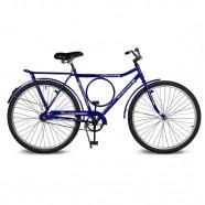 Imagem - Bicicleta Aro 26 Circular 5.9 Contrapedal Azul Kyklos cód: MKP000024000316