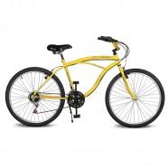 Imagem - Bicicleta Aro 26 Pontal 6.4 Freio Manual 21v Amarelo Kyklos cód: MKP000024000348