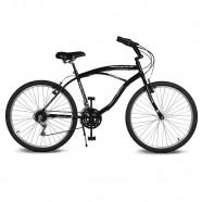 Imagem - Bicicleta Aro 26 Pontal 6.4 Freio Manual 21v Preta Kyklos cód: MKP000024000349