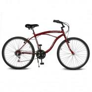 Imagem - Bicicleta Aro 26 Pontal 6.4 Freio Manual 21v Vermelho Kyklos cód: MKP000024000350