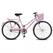 Imagem - Bicicleta Aro 26 Circular 5.4 Freio Manual Cesta RS Kyklos cód: MKP000024000382