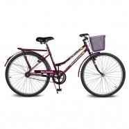 Imagem - Bicicleta Aro 26 Circular 5.4 Freio Manual Cesta VT Kyklos cód: MKP000024000383