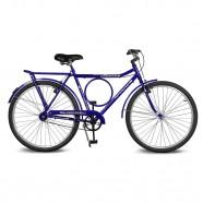 Imagem - Bicicleta Aro 26 Circular 5.7 Freio Manual AZ Kyklos??????? cód: MKP000024000387