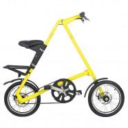 Imagem - Bicicleta DobrávelCicla AmarelaIgitop cód: MKP000050000001