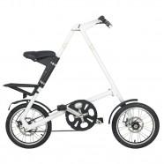 Imagem - Bicicleta Dobrável CiclaBranca Igitop cód: MKP000050000003