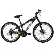 Imagem - Bicicleta TUFF25 Freeride Aro 26 Preto/Amarelo VikingX cód: MKP000163000034