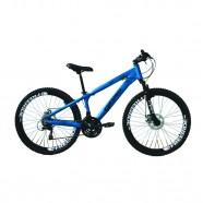 Imagem - Bicicleta Gios Frx Freeride Aro 26 21V Câmbios Shimano Azul cód: MKP000163000056