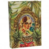 Imagem - Livro Caixa Brasil Chic Abacaxi Exclusivo Trevisan Concept cód: MKP000196000442