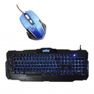 Kit Gamer Azul Teclado Gamer Mouse Gamer Famo 17 Feasso