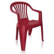 Imagem - Kit 4 Cadeiras Poltrona Boa Vista com Apoio Vinho Antares cód: MKP000496000318