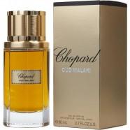 Imagem - Perfume Masculino Chopard Oud Malaki Spray 80 Ml cód: MKP001295023444